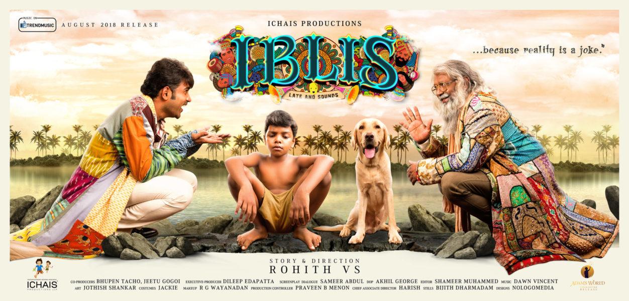 Iblis (Film)